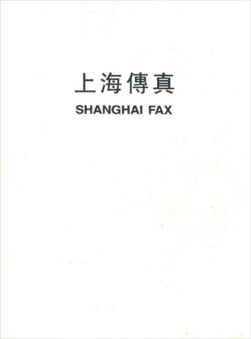 Shanghai Fax