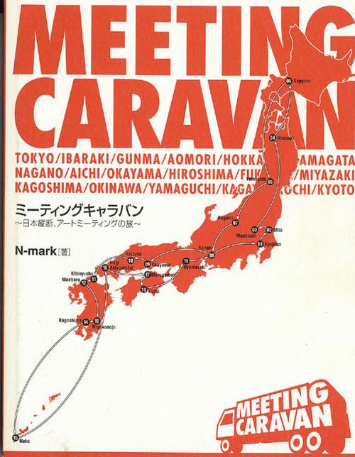 Meeting Caravan