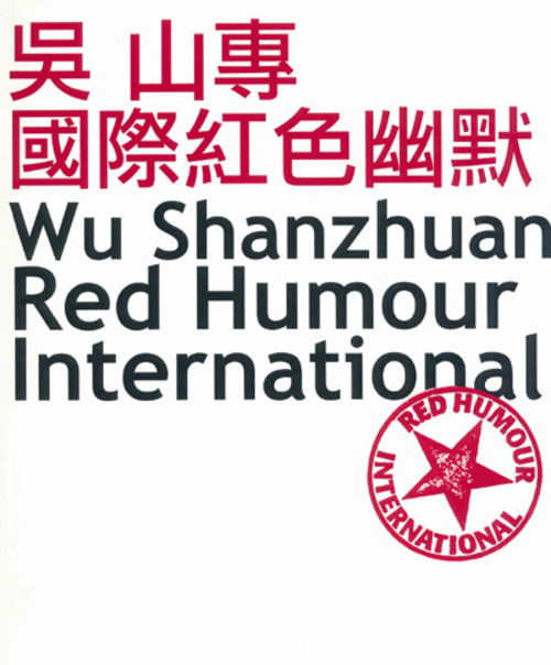 Wu Shanzhuan Red Humour International (in collaboration with Inga Svala Thorsdottir)