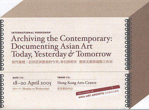 Archiving the Contemporary: Documenting Asian Art Today, Yesterday and Tomorrow