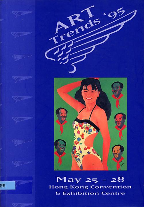 Art Trends '95