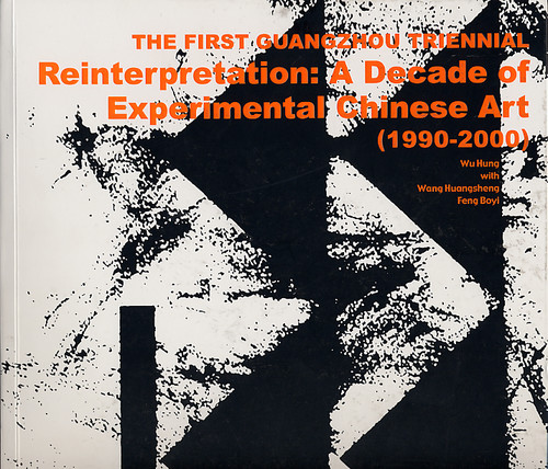 The First Guangzhou Triennial - Reinterpretation: A Decade of Experimental Chinese Art (1990-2000) (