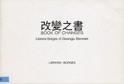 Book of Changes: Libreria Borges of Gwangju Biennale