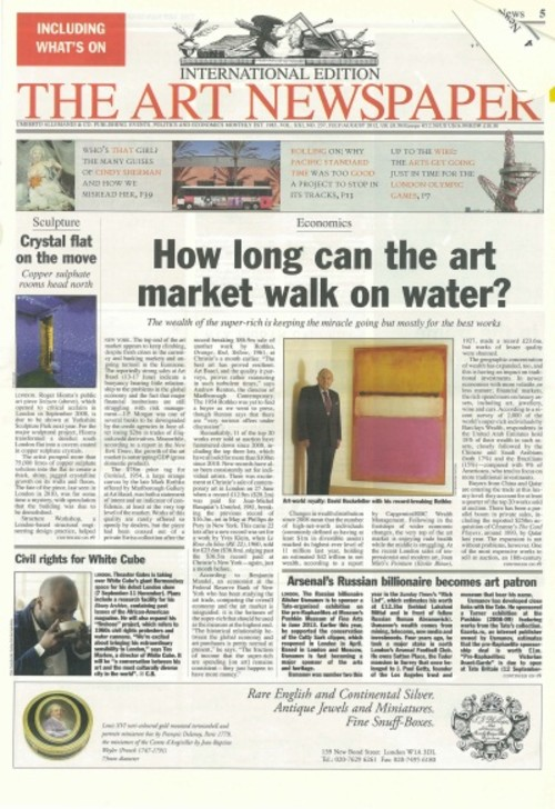 The Art Newspaper (All holdings in AAA)