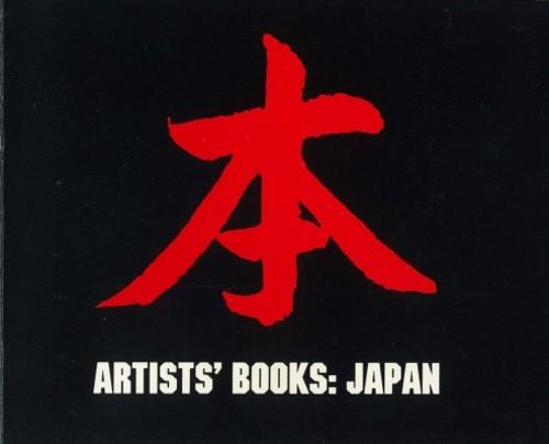 Artists' Books: Japan