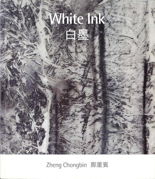 Zheng Chongbin: White Ink