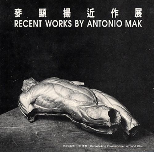 Recent Works by Antonio Mak