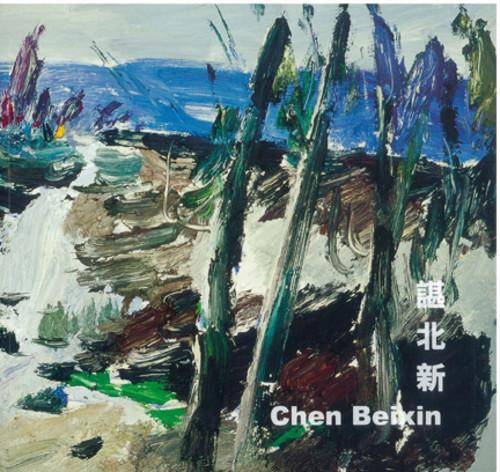 Chen Beixin