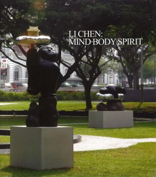 Li Chen: Mind·Body·Spirit
