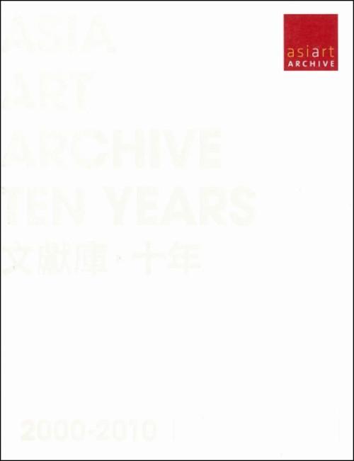 Asia Art Archive: Ten Years