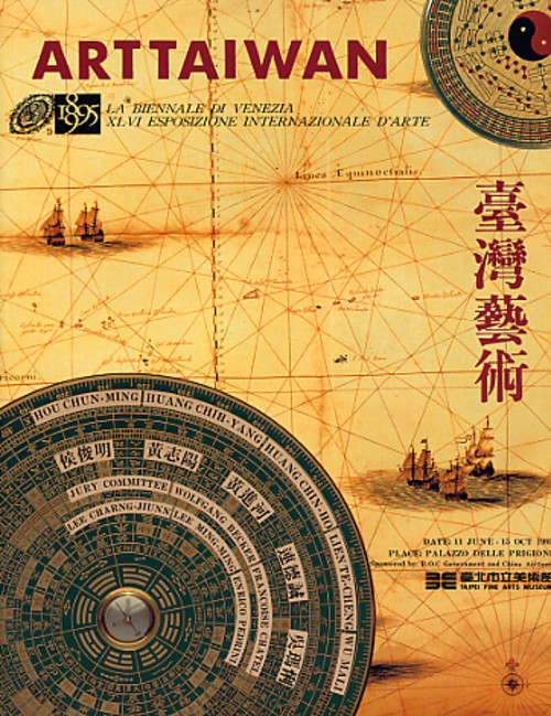 Art Taiwan - La Biennale Di Venezia XL VI Esposizione Internationale D'Arte