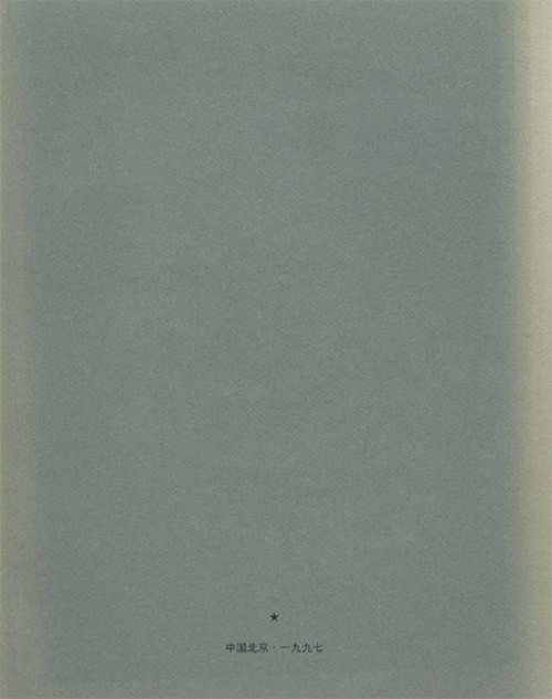(Grey Cover Book)
