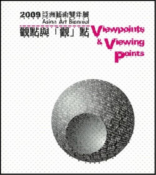 2009 Asian Art Biennial: Viewpoints & Viewing Points