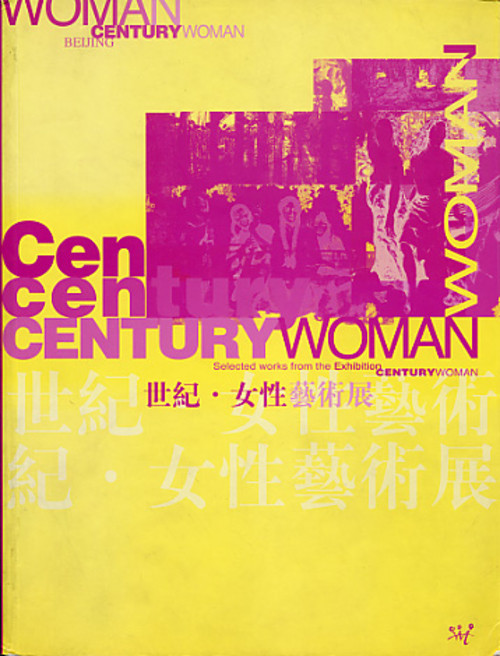Century. Woman: Selected Works from the Exhibition