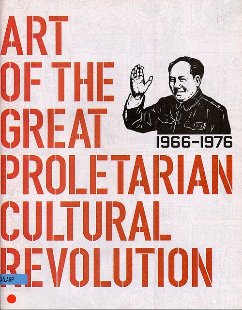 Art of the Great Proletarian Cultural Revolution