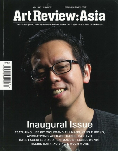 ArtReview Asia (All holdings in AAA)