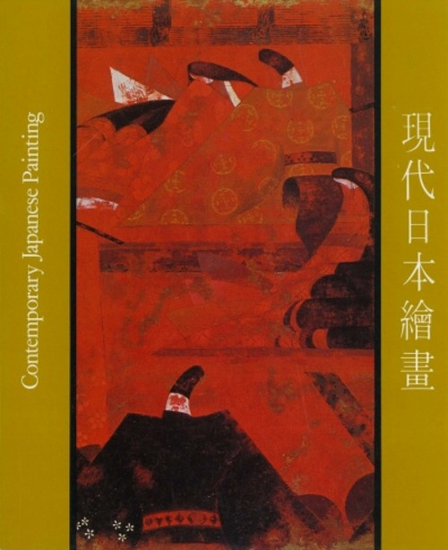 Contemporary Japanese Painting