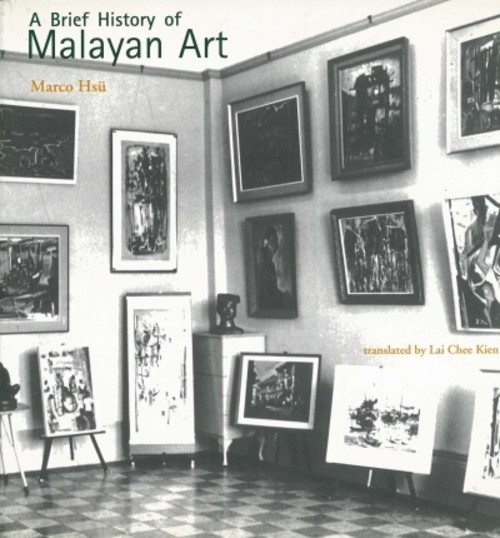 A Brief History of Malayan Art