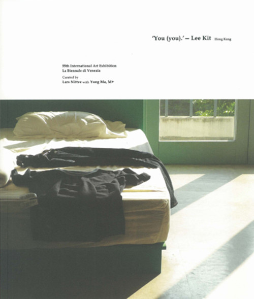 'You (you).' - Lee Kit