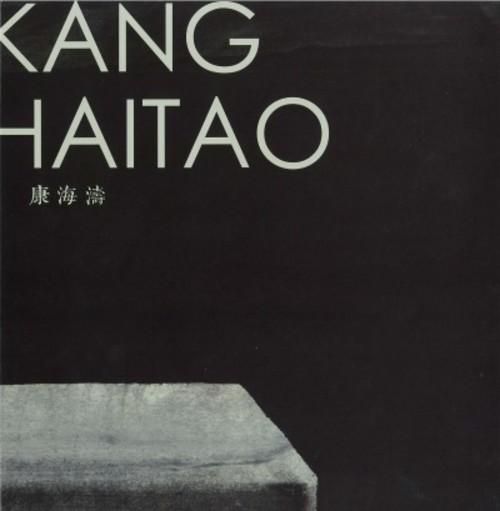 Kang Haitao