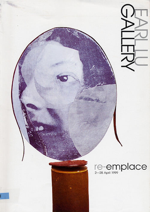 re-emplace