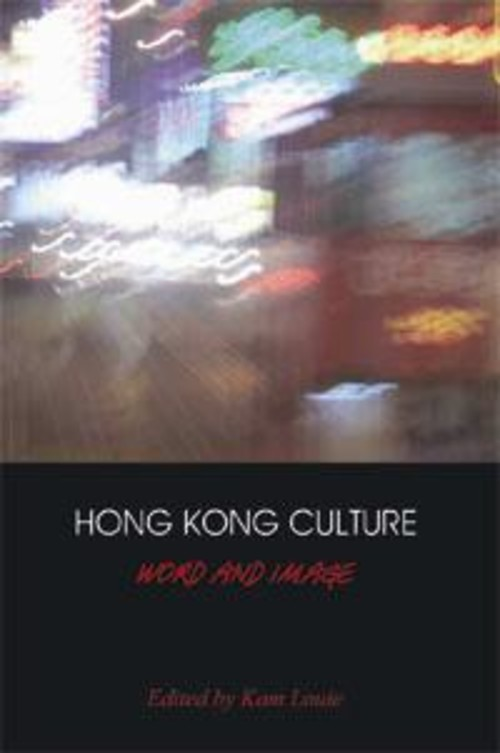 Hong Kong Culture: Word and Image