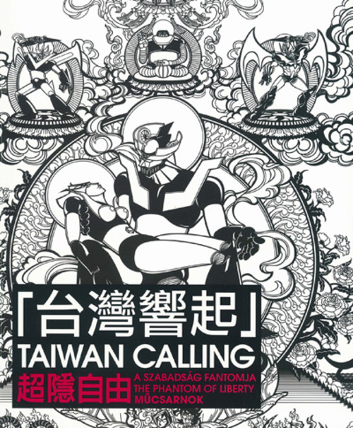 Taiwan Calling: The Phantom of Liberty