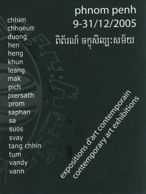 Visual Arts Open: Contemporary Art Exhibitions in Phnom Penh