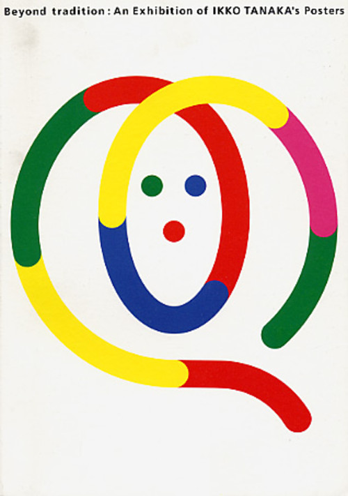 Beyond Tradition: An Exhibition of Ikko Tanaka's Posters