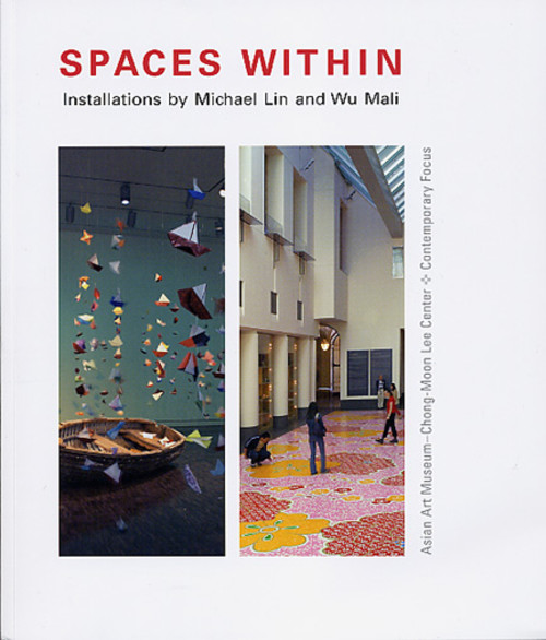 Spaces Within: Installations by Michael Lin and Wu Mali
