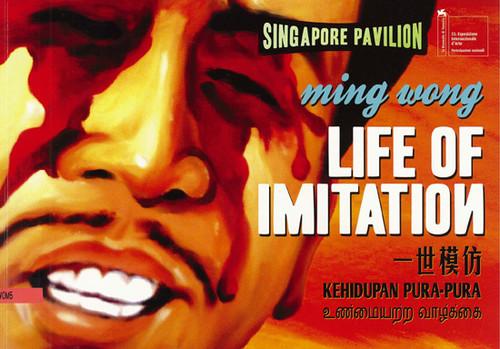 Ming Wong: Life of Imitation