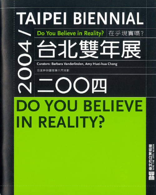 2004 Taipei Biennial: Do You Believe in Reality? (Guidebook)