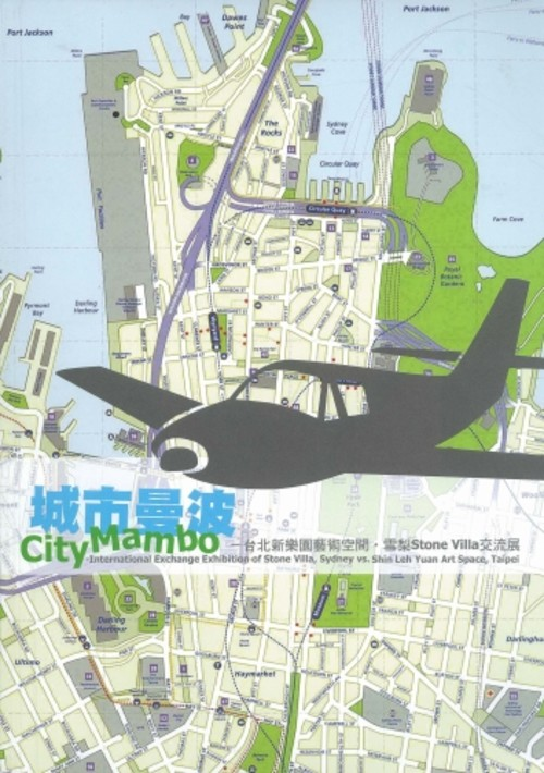 Collection   Search   City Mambo: International Exchange