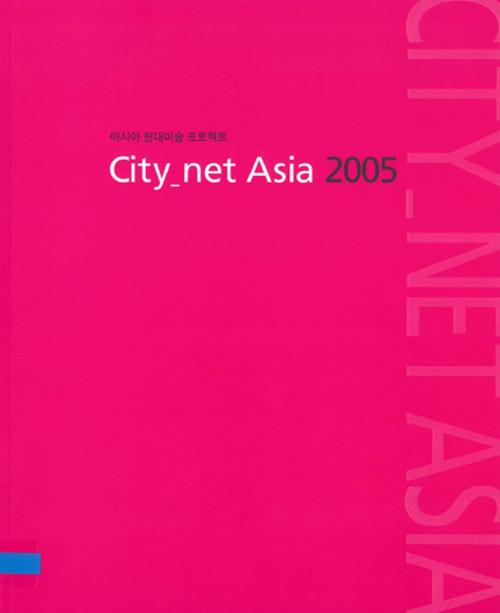 City_net Asia 2005