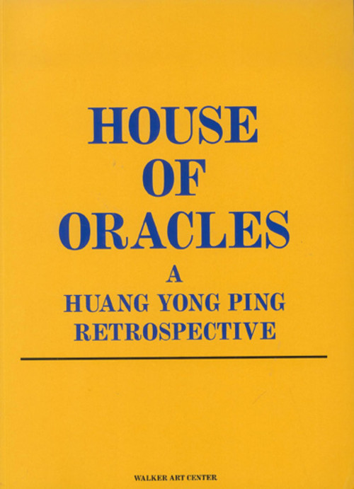 House of Oracles: A Huang Yong Ping Retrospective (in English)