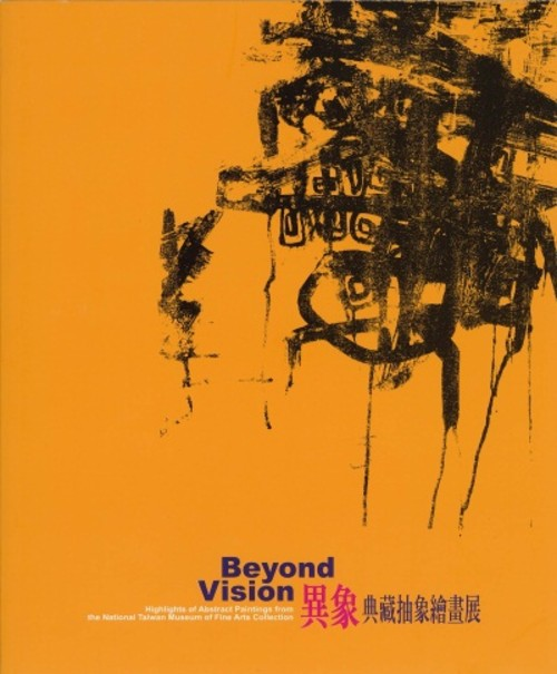 Beyond Vision: Highlights of Abstract Paintings from the National Taiwan Museum of Fine Arts Collect