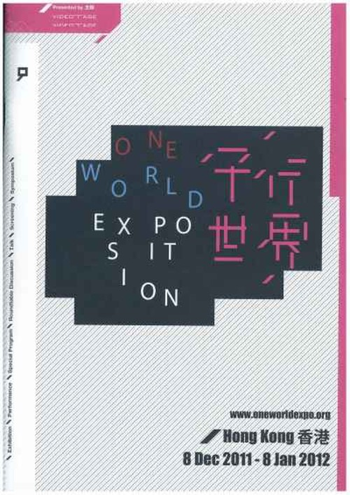 One World Exposition