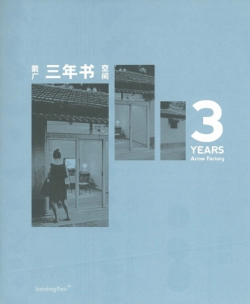 3 Years: Arrow Factory 2008–2011