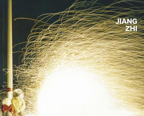 Jiang Zhi: Shine Upon Me