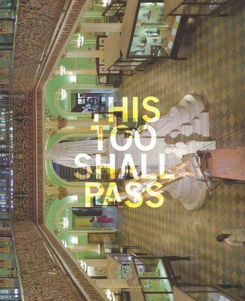 Sudarshan Shetty: This Too Shall Pass