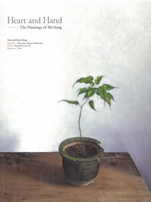 Heart and Hand: The Paintings of Shi Song