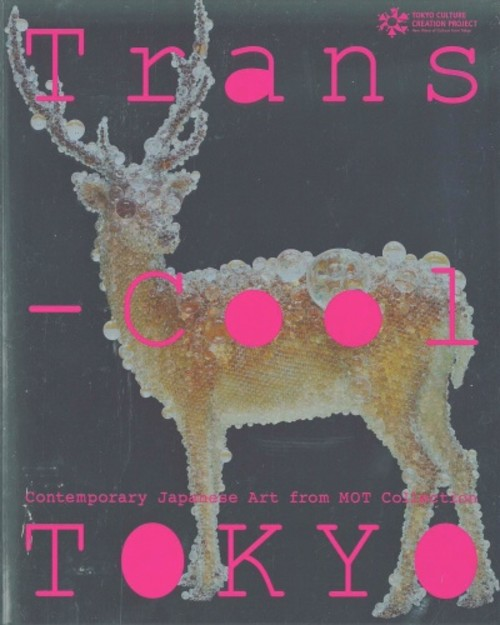 Trans-Cool TOKYO: Contemporary Japanese Art from MOT Collection
