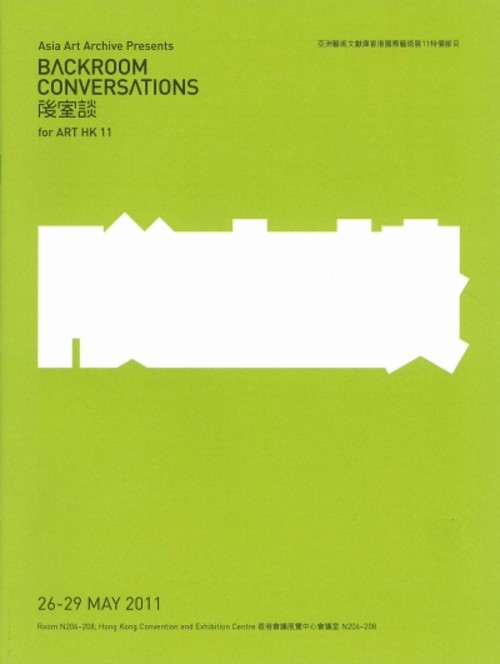 Asia Art Archive Presents Backroom Conversations for ART HK 11