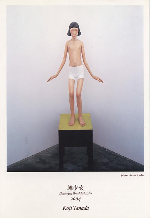 Koji Tanada Exhibition