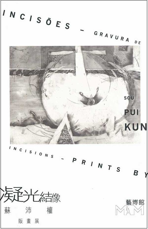 Incisions: Prints by Sou Pui Kun