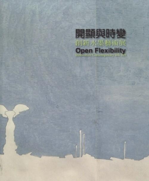Open Flexibility: Innovative Contemporary Ink Art