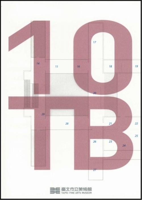 Taipei Biennial 2010 (English Guidebook)
