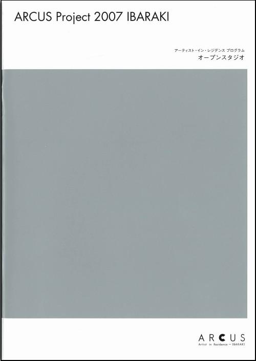 ARCUS Project 2007: Ibaraki