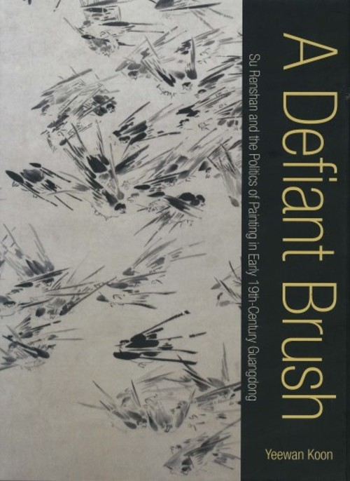 A Defiant Brush: Su Renshan and the Politics of Painting in Early 19th-Century Guangdong