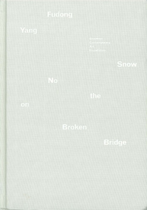 Yang Fudong: No Snow on the Broken Bridge